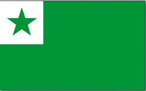 Flagge_Esperanto